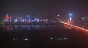 Nanchang at night